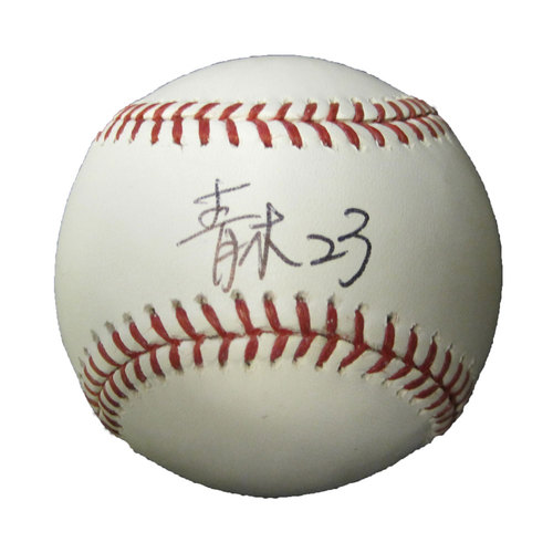 Photo of San Francisco Giants - Nori Aoki Autographed Baseball