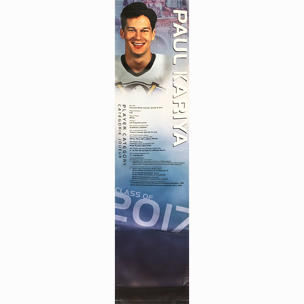 Paul Kariya Class of 2017 Hall of Fame Banner