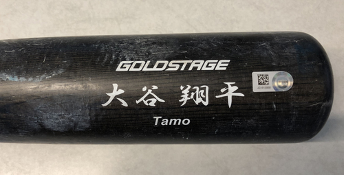 Photo of Yu Darvish Game-Used Cracked Bat -- Jake Arrieta to Yu Darvish, Ground Out, Bot 2 -- Phillies vs. Cubs -- 5/20/19