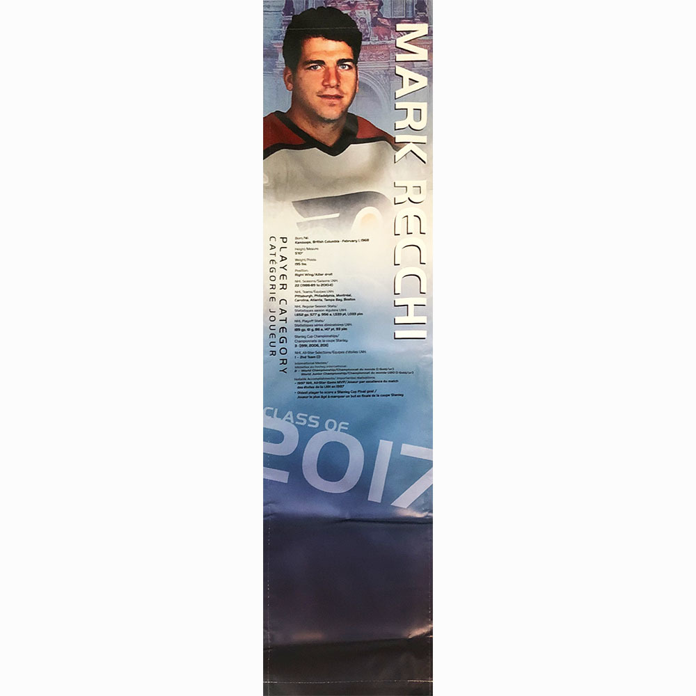 Mark Recchi Class of 2017 Hall of Fame Banner