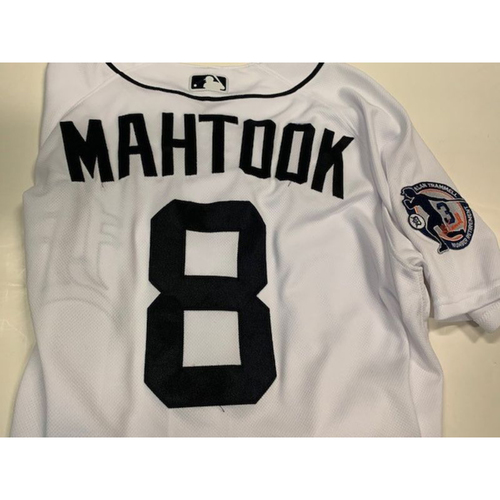 Photo of Game-Used Alan Trammell Number Retirement Jersey: Mikie Mahtook