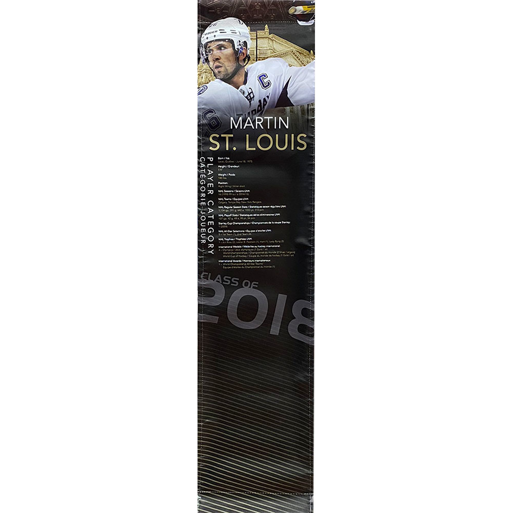 Martin St. Louis 2018 Hall of Fame Induction Banner