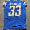Crucial Catch - Lions Kerryon Johnson Game Used Jersey (10/3/20) Size 38 Washed by Equipment Manager