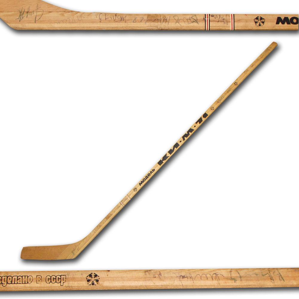 1972 Era Team Russia Autographed Russian Hockey Stick