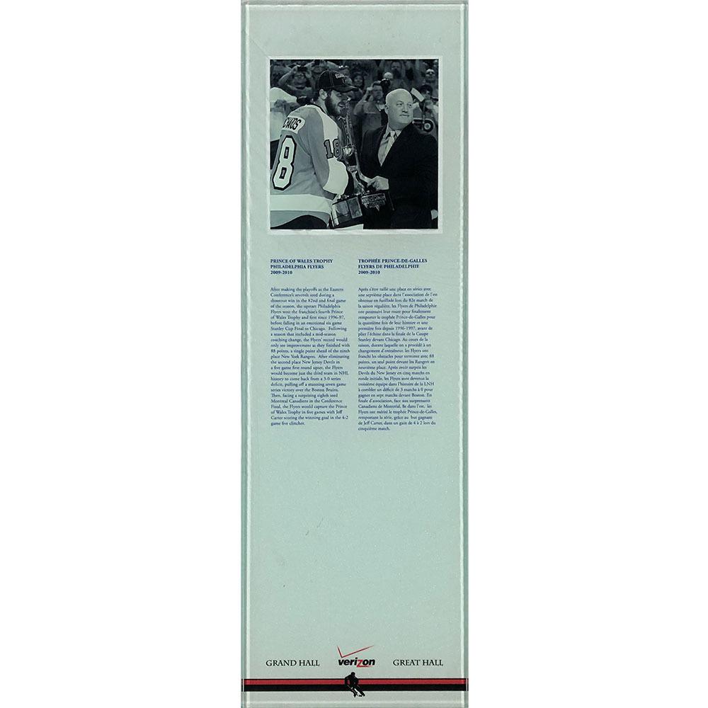 Philadelphia Flyers 2009-10 Wales Trophy Plexiglass Plaque - Once on Display in the HOF's Great Hall