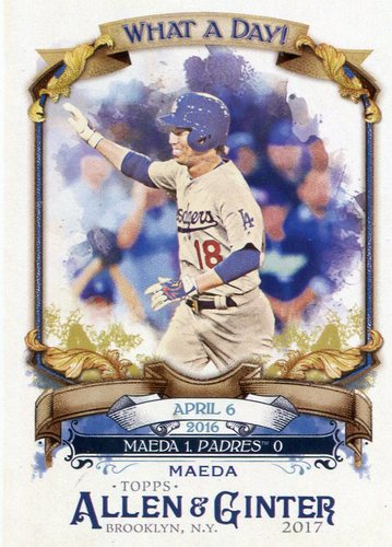 Photo of 2017 Topps Allen and Ginter What a Day #WAD23 Kenta Maeda