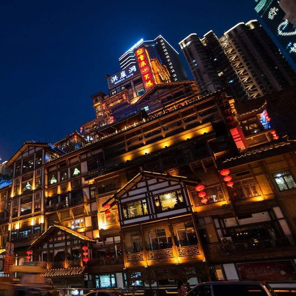 Click to view Explore the Sights, Culture, and Tastes of Chongqing.