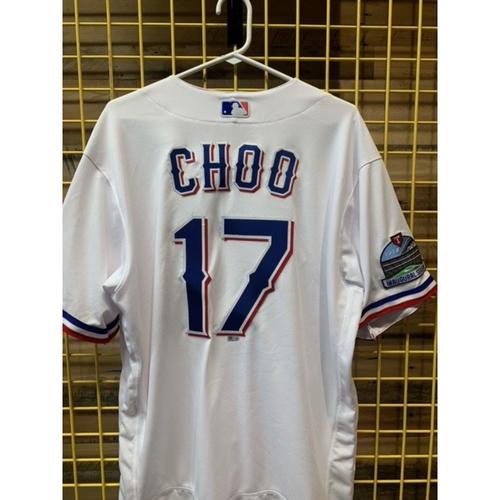 Photo of Team-Issued Shin-Soo Choo White Jersey