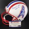 HOF - Oilers Robert Brazile Signed Proline Helmet