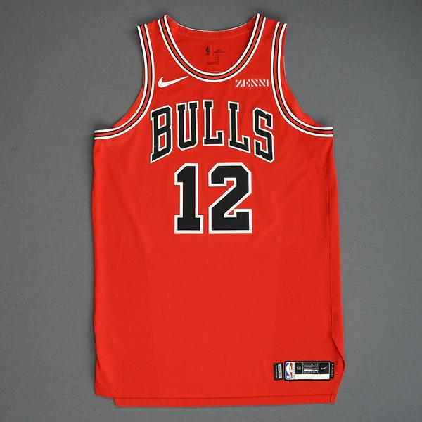 Image of Daniel Gafford - Chicago Bulls - Game-Worn Icon Edition Rookie Debut Jersey - 2019-20 Season