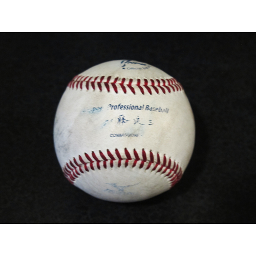 Photo of Official Game Used Baseball from 2012 Japan Exhibition Game Pitcher: D.J. Houlton, Batter: Kyle Seager (Foul Ball) (Mariners vs. Yomiuri Giants)