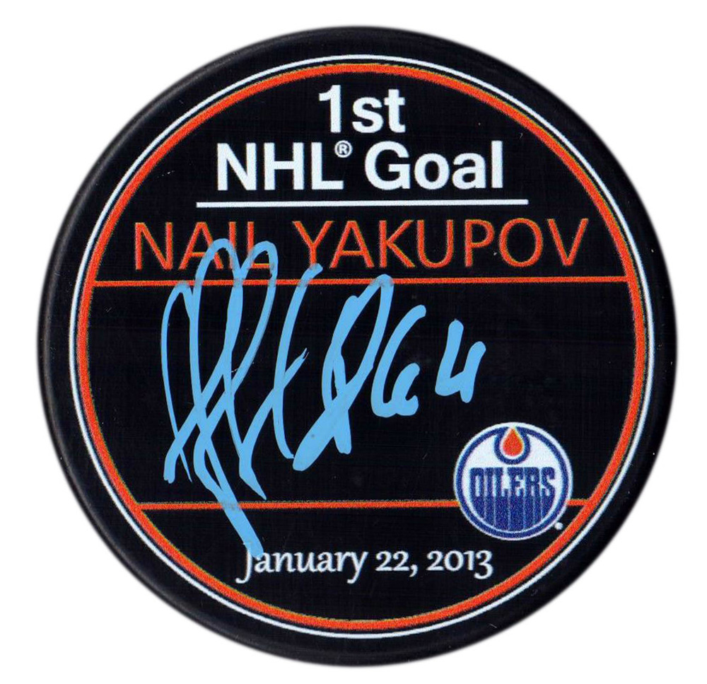 Nail Yakupov Signed Puck 1st NHL Goal Oilers