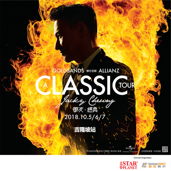 Click to view Jacky Cheung VIP Concert Tickets.