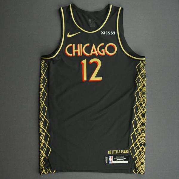 Image of Daniel Gafford - Chicago Bulls - City Edition Jersey - Dressed, Did Not Play (DNP) - 2020-21 NBA Season