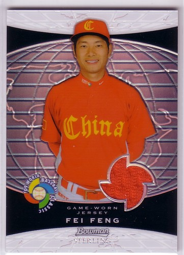 Photo of 2009 Bowman Sterling WBC Relics Refractors #FF Fei Feng