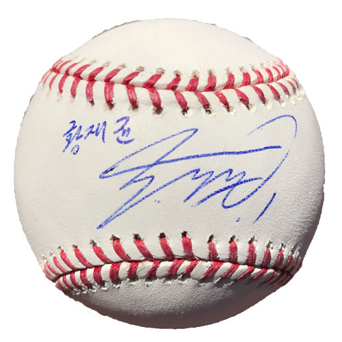 Photo of San Francisco Giants - Autographed Ball - Jae-Gyun Hwang