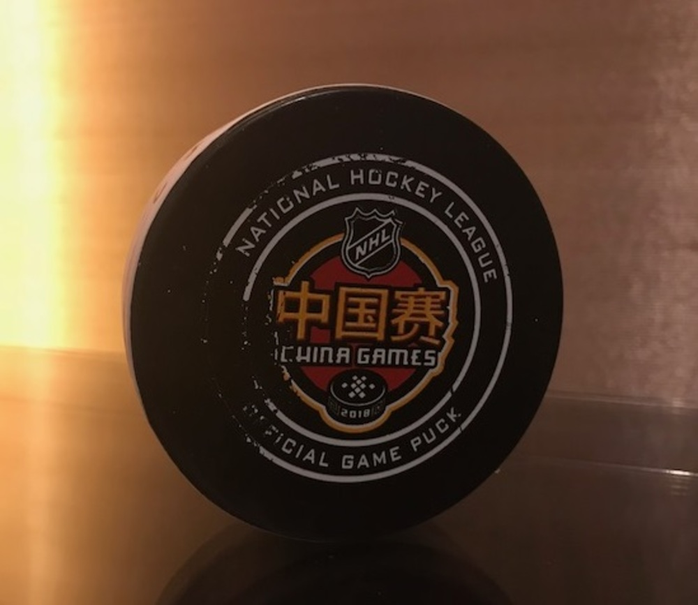 2018 NHL China Games Boston Bruins vs. Calgary Flames Game-Used Hockey Puck - Used During Third Period on September 15, 2018 in Universiade Sports Center, Shenzhen
