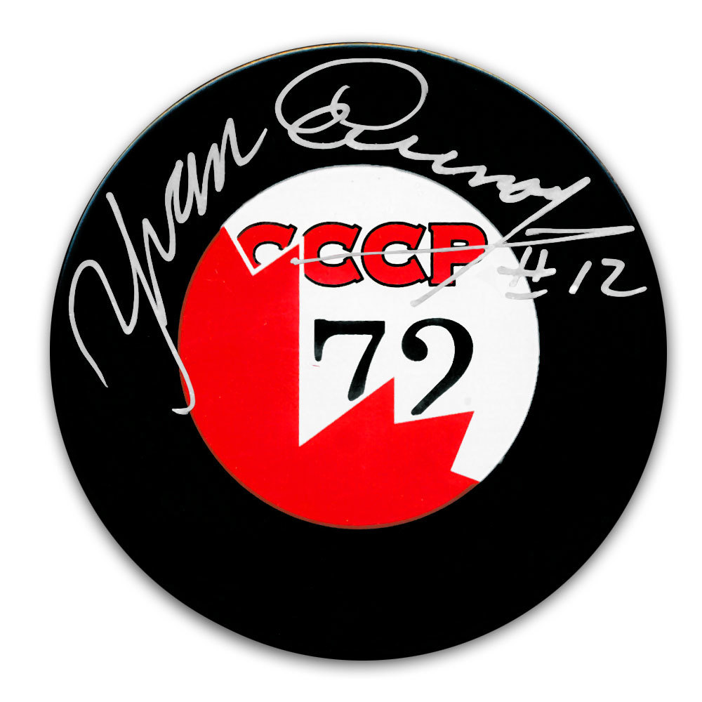 Yvan Cournoyer Team Canada 1972 Summit Series Autographed Puck