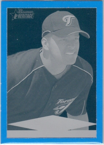 Photo of 2007 Bowman Heritage Prospects Printing Plates Cyan #BHP61 Raul Barron