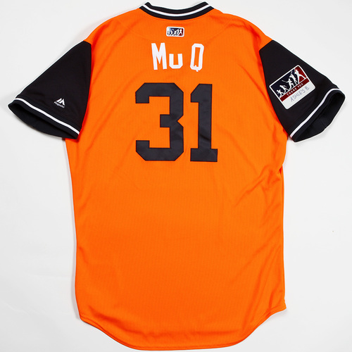 "Photo of Collin ""Mu Q"" McHugh Houston Astros Game-Used 2018 Players' Weekend Jersey"