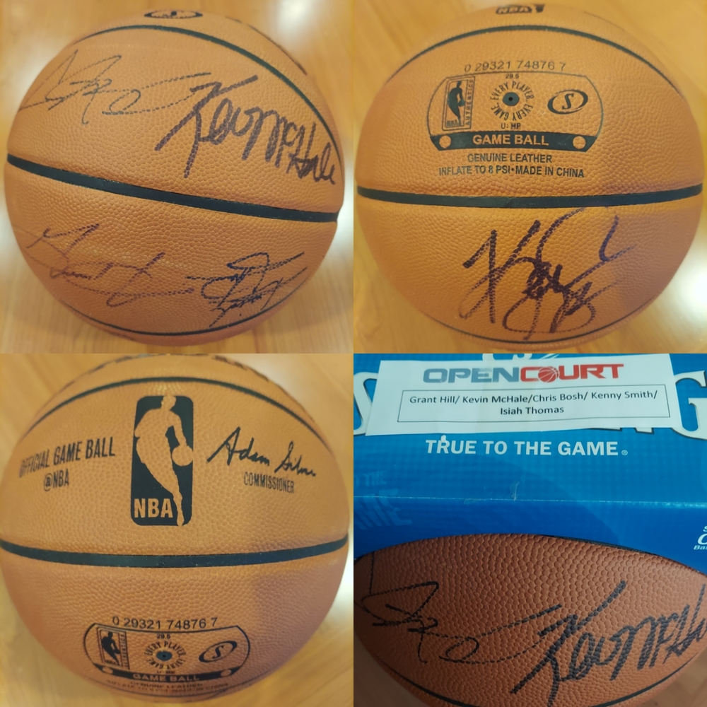 Basketball Hall of Fame Sports Memorabilia Package
