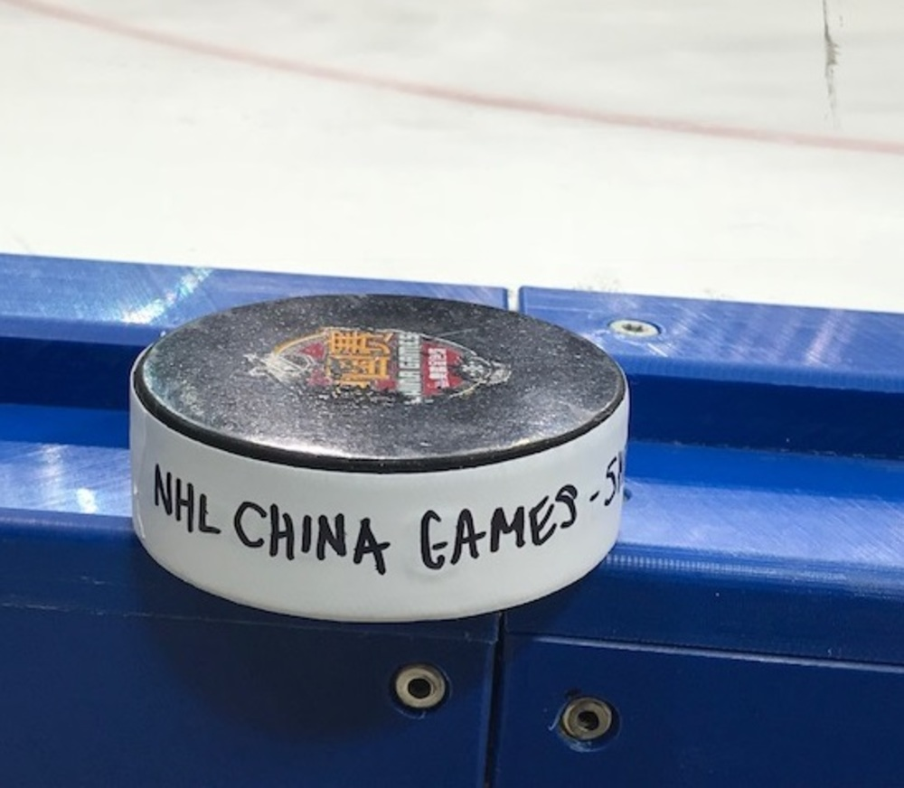 2018 NHL China Games Practice Puck