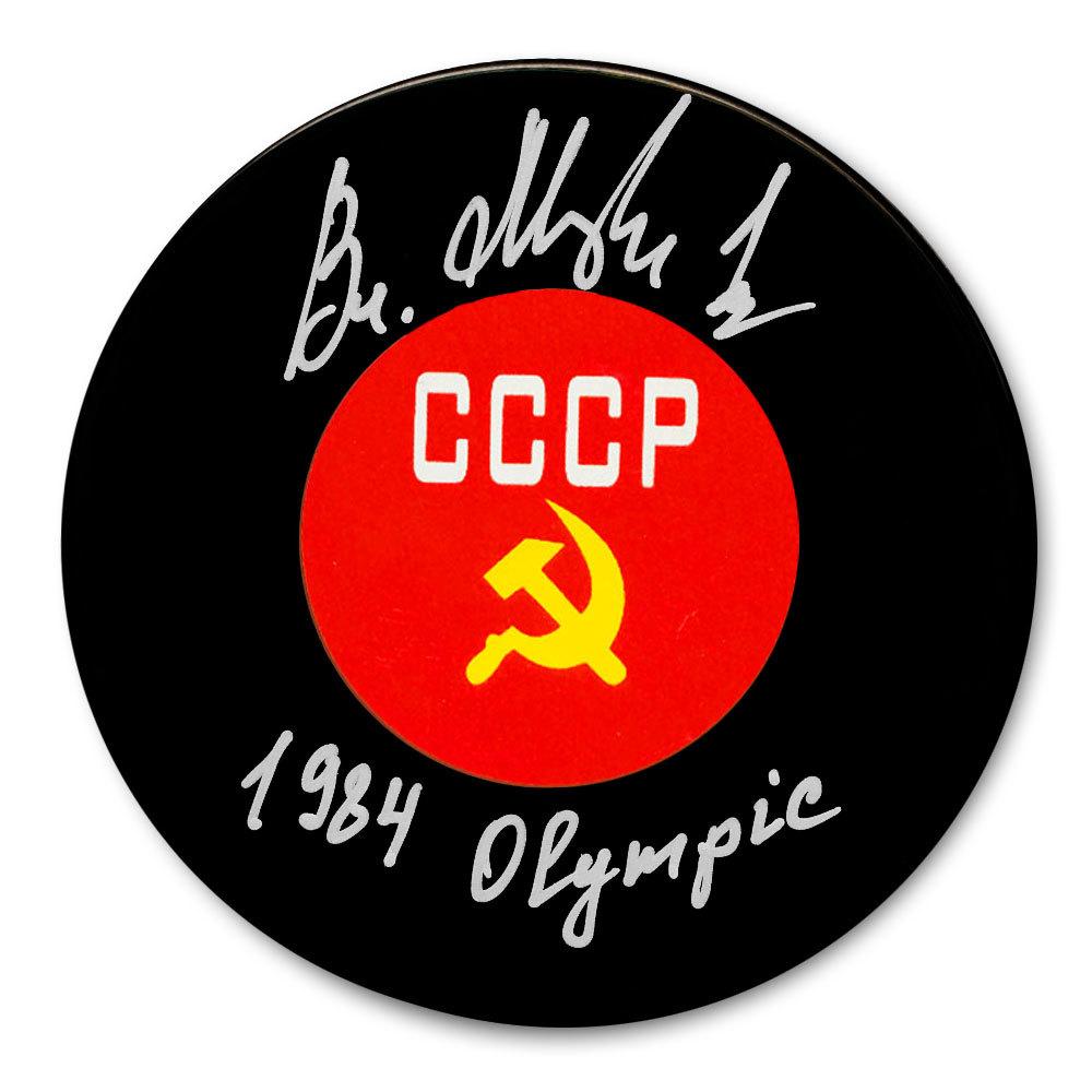 Vladimir Myshkin CCCP Russia 1984 Olympics Autographed Puck