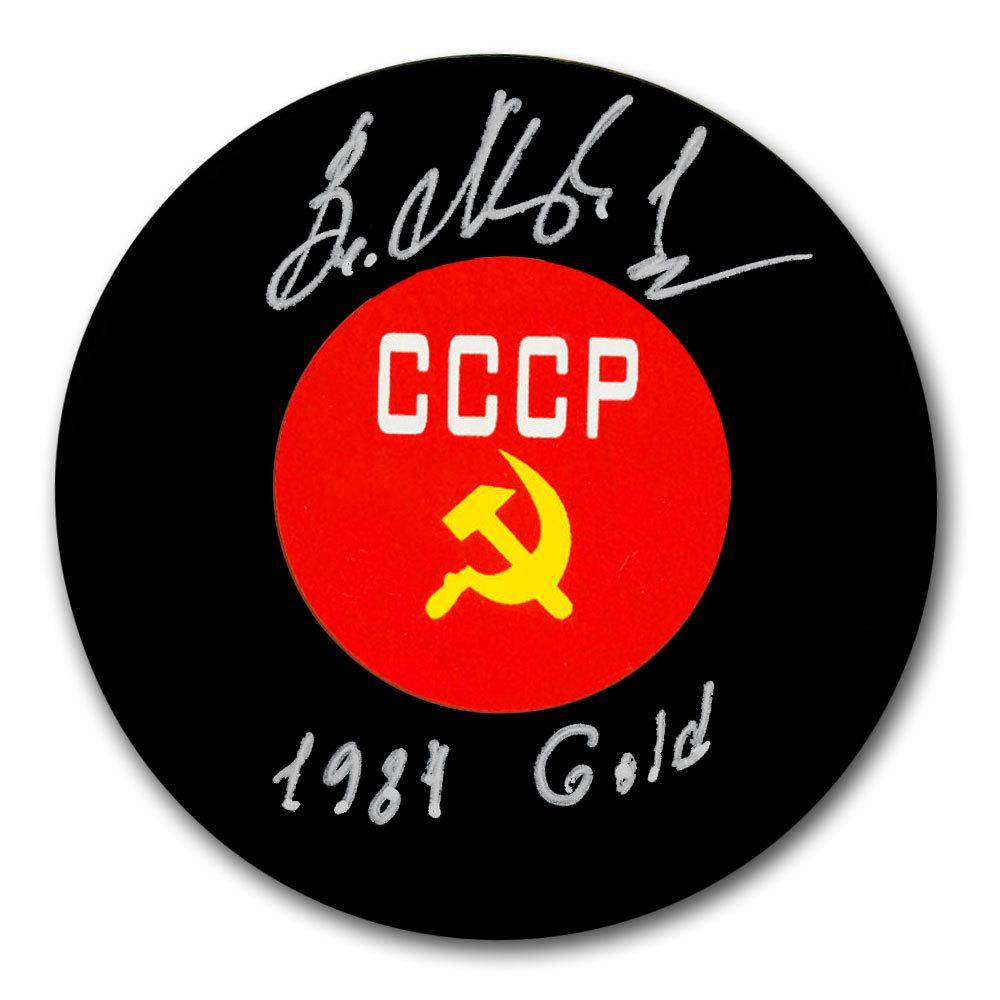 Vladimir Myshkin CCCP Russia 53 Games Autographed Puck