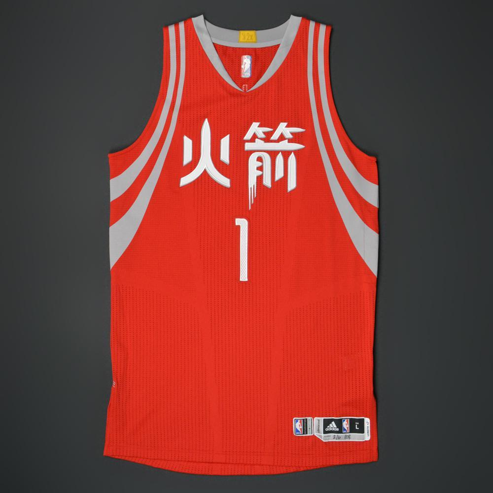 Houston Rockets Game Log: Game-Worn 'Chinese New