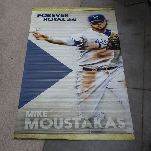 Photo of Extra Large Team-Issued Banner: Mike Moustakas Forever Royal
