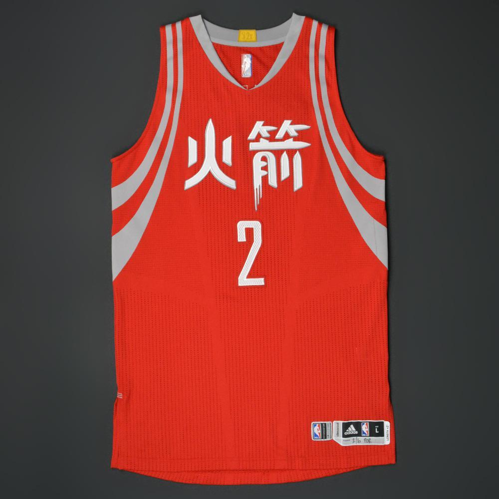 Houston Rockets Game Log: Game-Worn 'Chinese